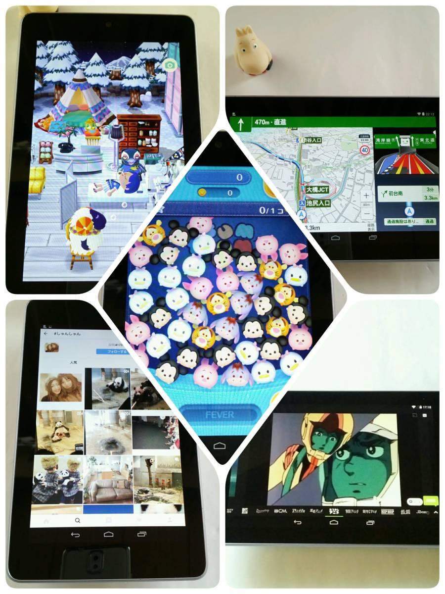 【美品です】【7インチタブレットの名機】Google Nexus7 Wi-Fiモデル 16GB ツムツム ポケ森 カーナビ AbemaTV インスタ できます 16_画像7