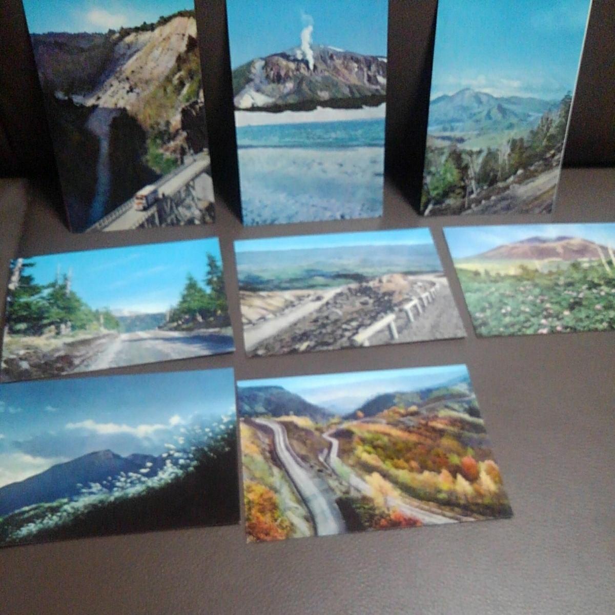 裏磐梯スカイライン 吾妻山を巡る カラープリント 国際標準版 ポストカード8枚_画像2
