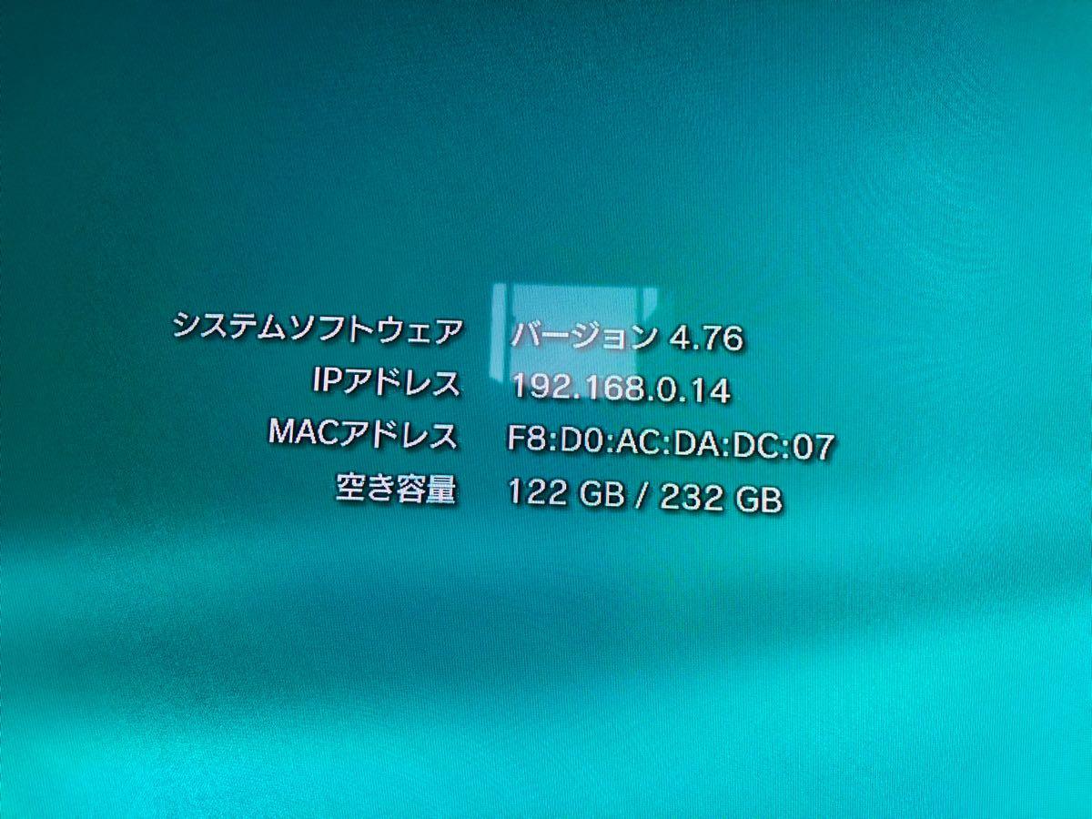 PS3 本体 torne コントローラー3個 PlayStation3 トルネ _画像4