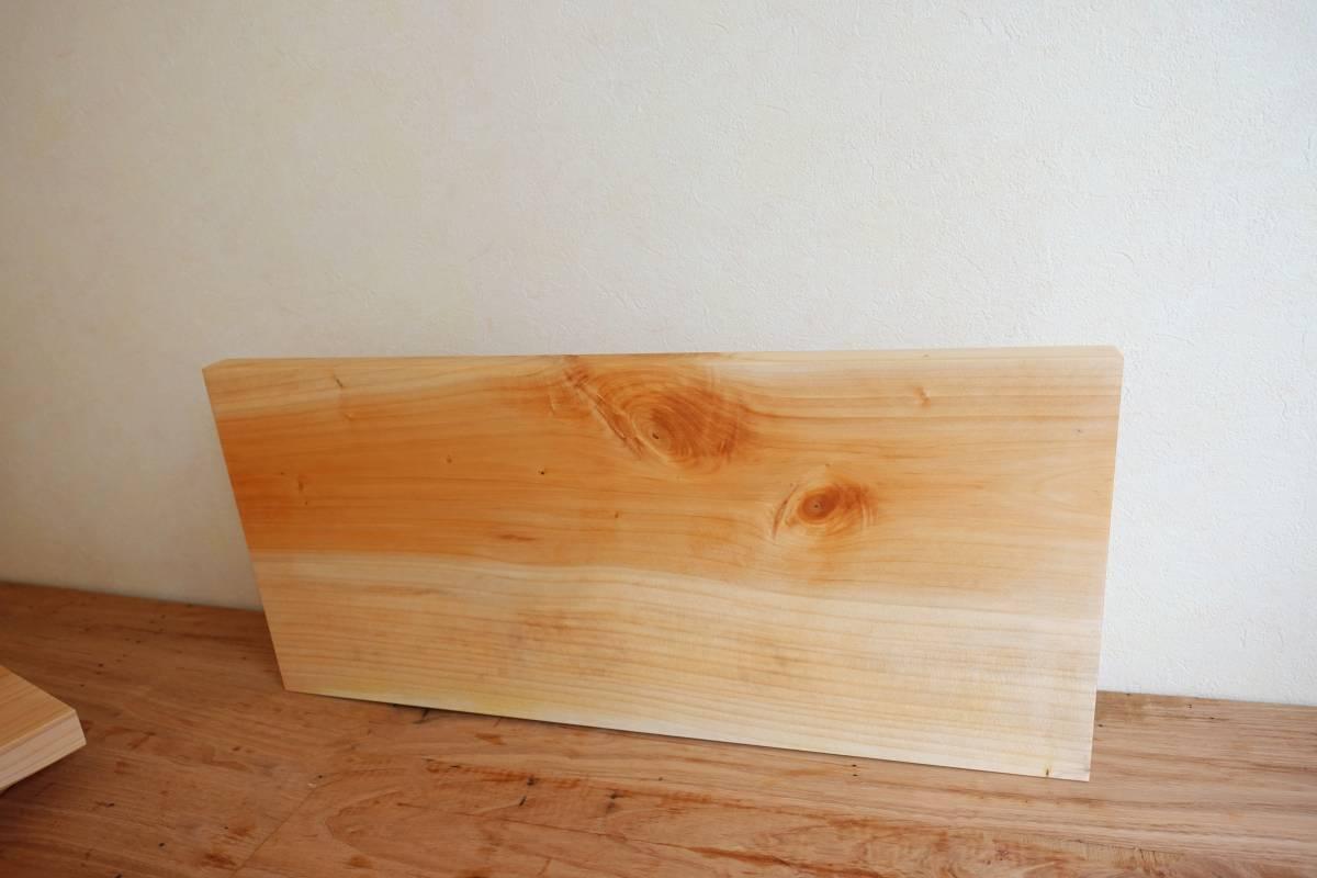 刃物に優しいまな板 いちょう 大 くるみオイル仕上げ 無垢まな板カッティングボードcafeサービングボード薬味トレー銀杏_画像5