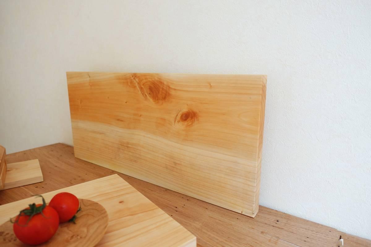 刃物に優しいまな板 いちょう 大 くるみオイル仕上げ 無垢まな板カッティングボードcafeサービングボード薬味トレー銀杏_画像2