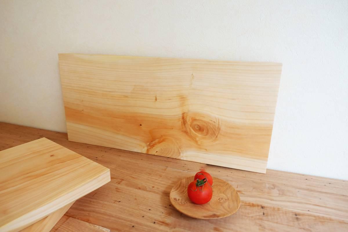 刃物に優しいまな板 いちょう 大 くるみオイル仕上げ 無垢まな板カッティングボードcafeサービングボード薬味トレー銀杏_画像3