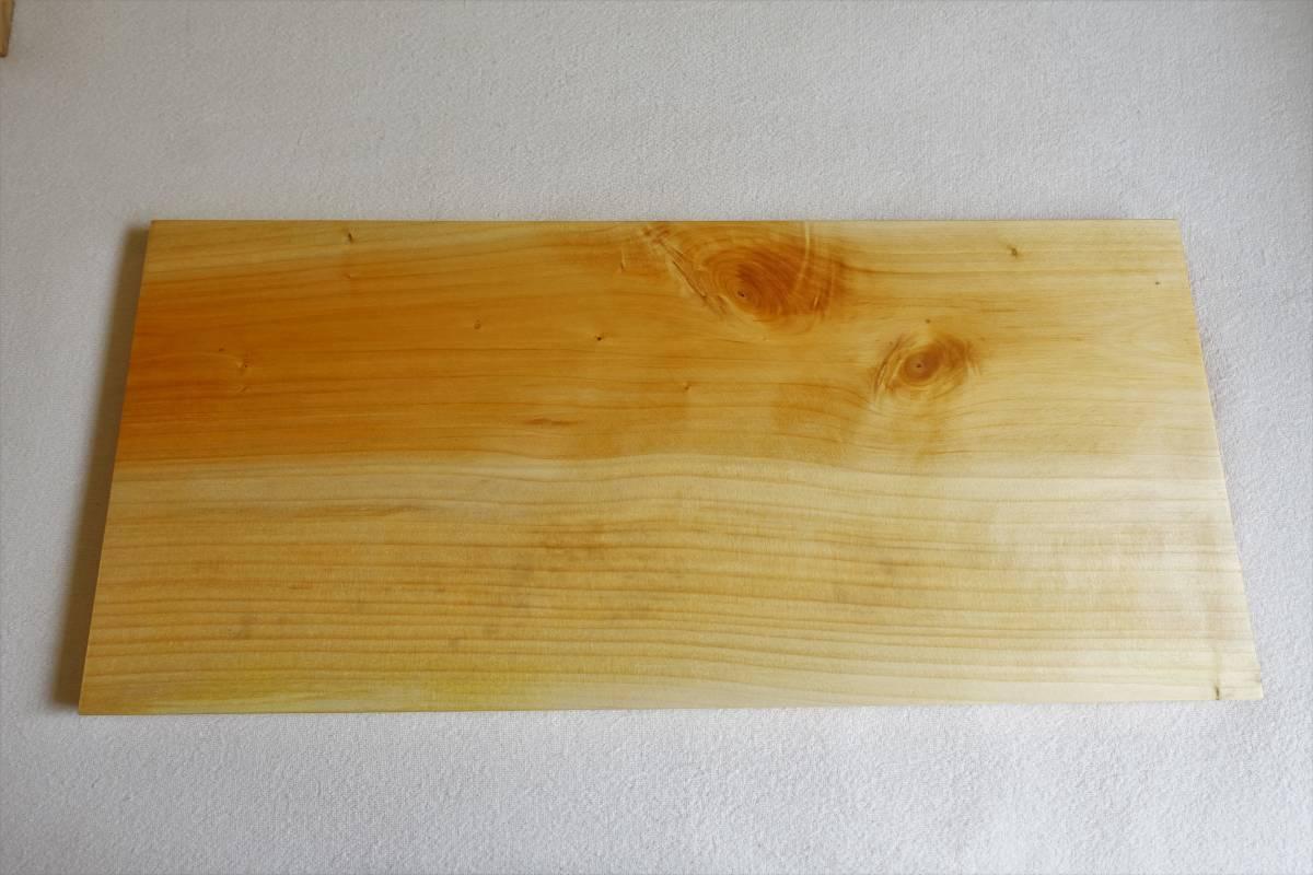 刃物に優しいまな板 いちょう 大 くるみオイル仕上げ 無垢まな板カッティングボードcafeサービングボード薬味トレー銀杏_画像7