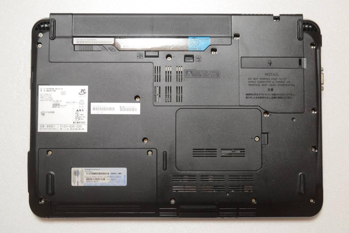 AH77/D プレミアムレッド/ i7 2630QM /メモリ8GB/HDD750GB/Wi-Fi/ブルーレイ/Windows10/Office2016_画像4