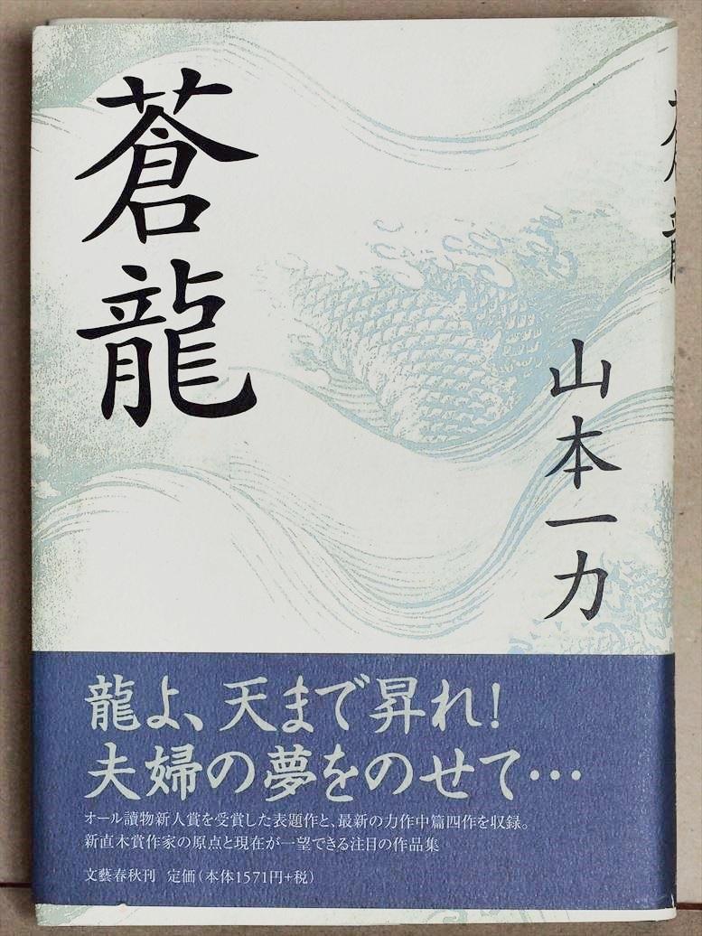 賞 オール 読物 新人 オール讀物歴史時代小説新人賞 作品募集
