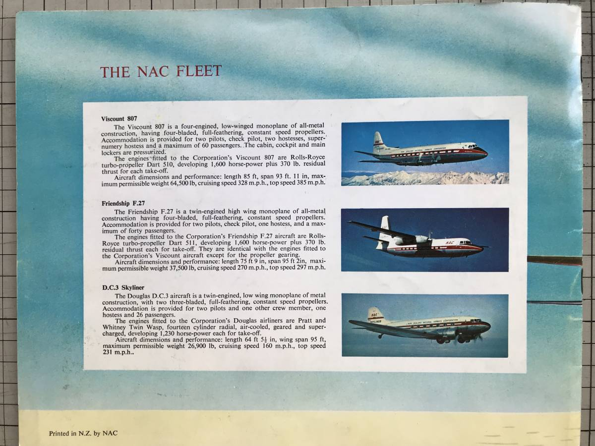 『NAC AIR ATRAS』New Zealand National Airways Corporation(1947-1978)のパンフレット 地図・観光案内・航空機紹介など 2874_画像10