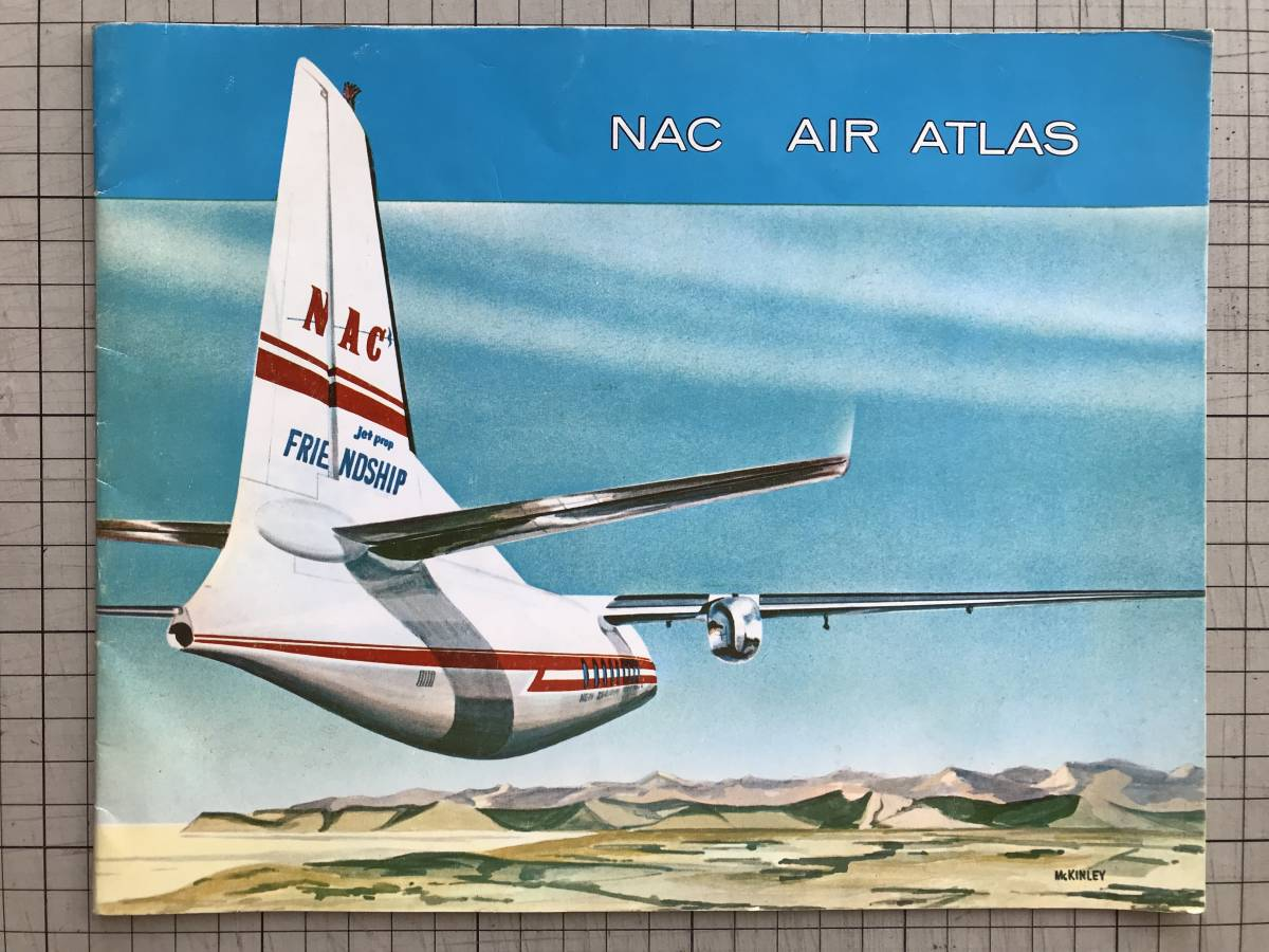『NAC AIR ATRAS』New Zealand National Airways Corporation(1947-1978)のパンフレット 地図・観光案内・航空機紹介など 2874_画像1
