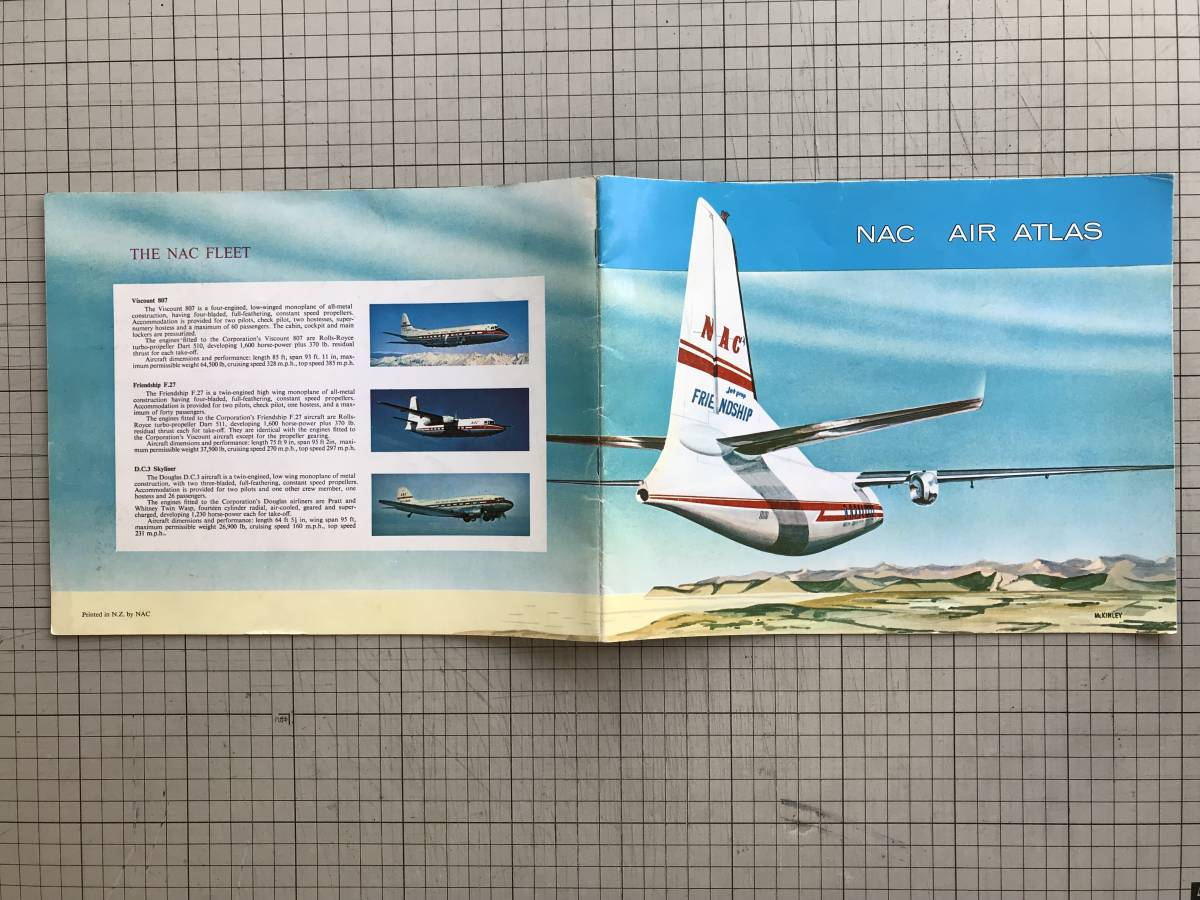 『NAC AIR ATRAS』New Zealand National Airways Corporation(1947-1978)のパンフレット 地図・観光案内・航空機紹介など 2874_画像2