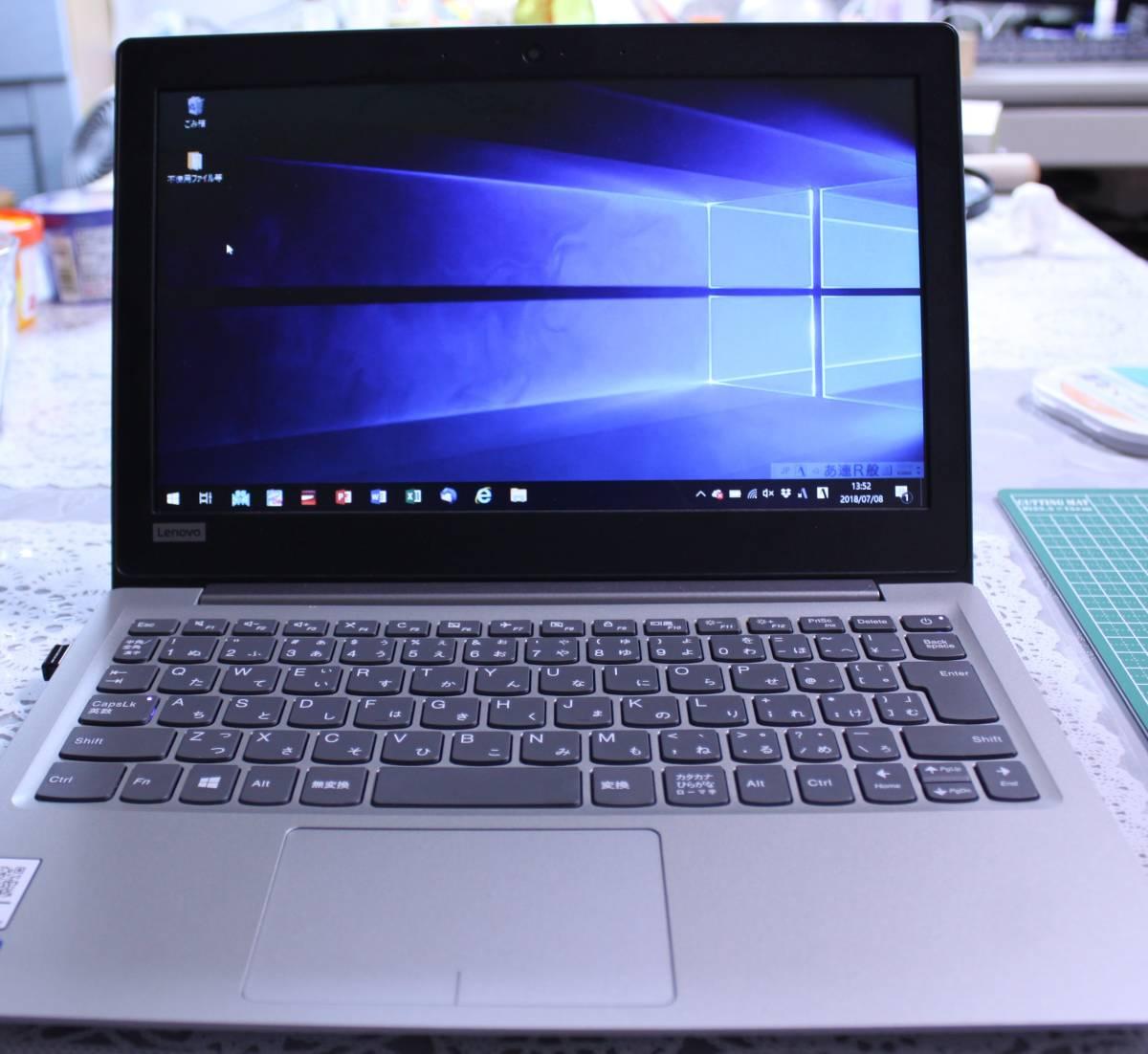 Lenovo Ideapad 120S 81A4004PJP_画像3