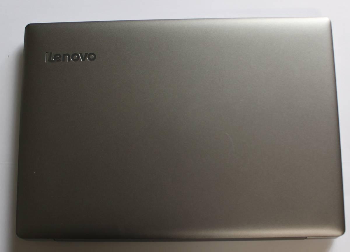 Lenovo Ideapad 120S 81A4004PJP