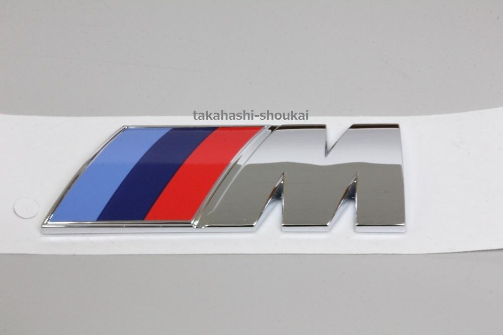 ●●【BMW純正部品】Mエンブレム【7.3cm×2.7cm】リヤ用 3シリーズ F30 F31 F34 E90 E91 E92 E93 E46 E36・5シリーズ G30 G31 F10 F11 F07_画像2