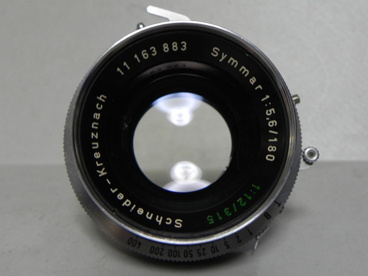 Schneider-Kreuznach symmar 180mm/f5.6 レンズ(中古品)_画像4