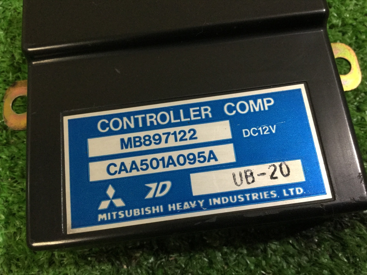 GTO Z16A 前期 純正 コンピューター CONTROLLER COMP MB897122_画像3