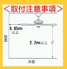 【isoaki】訳あり・未使用・在庫処分品◎65%OFF!ODELIC レトロ シーリングファン♪WF156/4.5~6畳_画像3