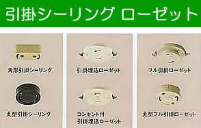 【isoaki_pd】在庫処分品 照明器具 ペンダントライト CC-40061 白熱灯ペンダント_画像3