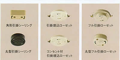 【isoaki】未使用・在庫処分品・照明器具 ペンダント・CC-40046 限定1台・4.5畳_画像3
