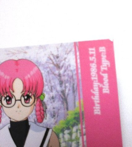 ときめきメモリアル3 非売品カードトレカ NO.003 河合理佳_画像5