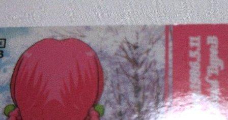 ときめきメモリアル3 非売品カードトレカ NO.003 河合理佳_画像3