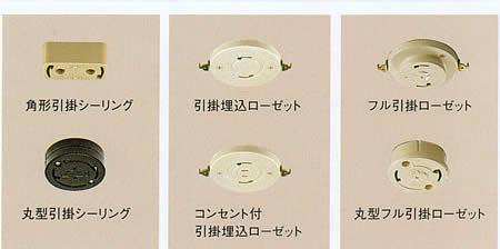 【isoaki_pd】在庫処分品◎MAXRAYマックスレイ!小型ペンダント★MP40093-48_画像3