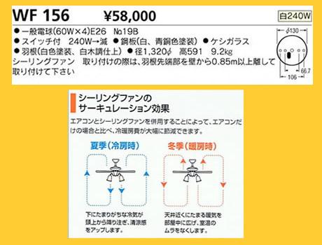 【isoaki】訳あり・未使用・在庫処分品◎65%OFF!ODELIC レトロ シーリングファン♪WF156/4.5~6畳_画像2