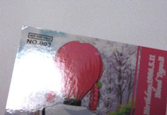 ときめきメモリアル3 非売品カードトレカ NO.003 河合理佳_画像2