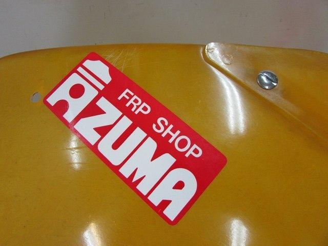 稀少 Moto Shop Kouwa NSR50 FRP製スケルトンカウルセット Nチビ_画像4