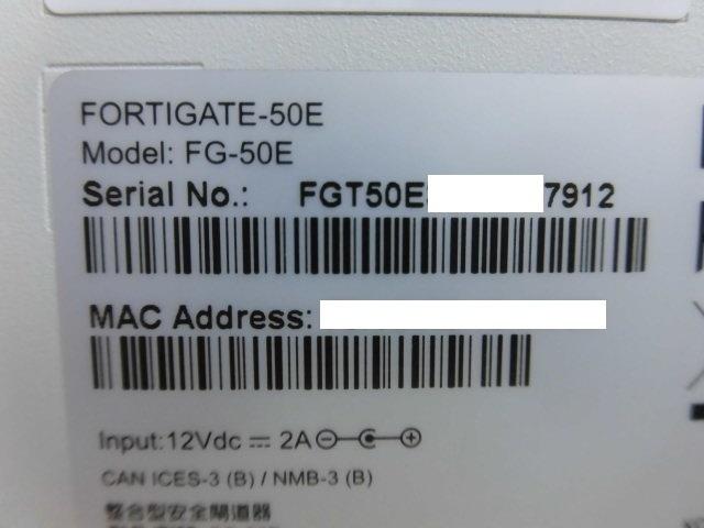 ▲ Ω ス11290 ・保証有 ライセンス期限 22年08月12日迄 Fortinet FG-50E UTM ファームウェア V5.4.4 初期化品 領収書発行可_画像4