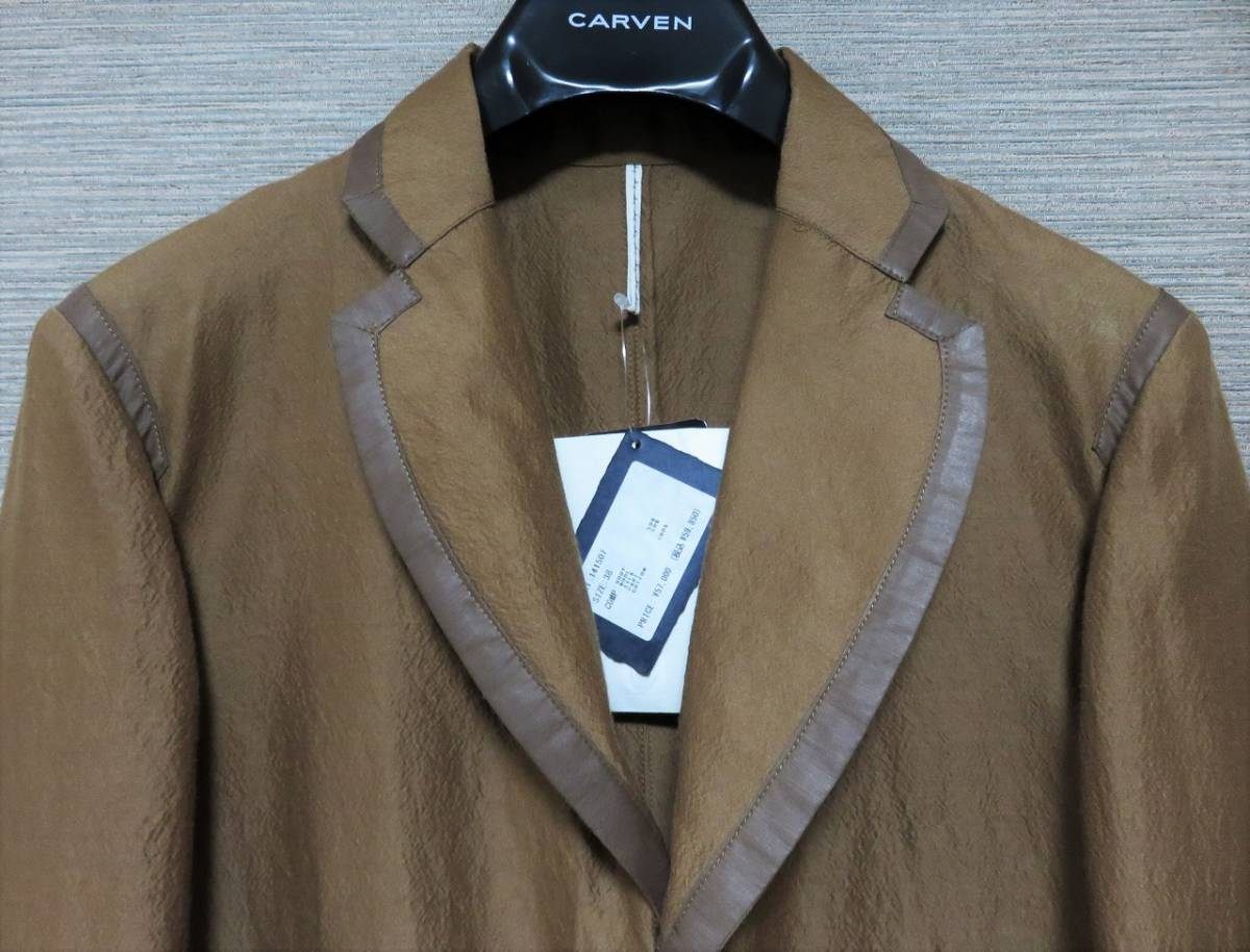 即決 新品 m's braque ウール シルク パイピング ジャケット 38 ブラウン 日本製 エムズブラック メンズ ms 1LDK_画像2