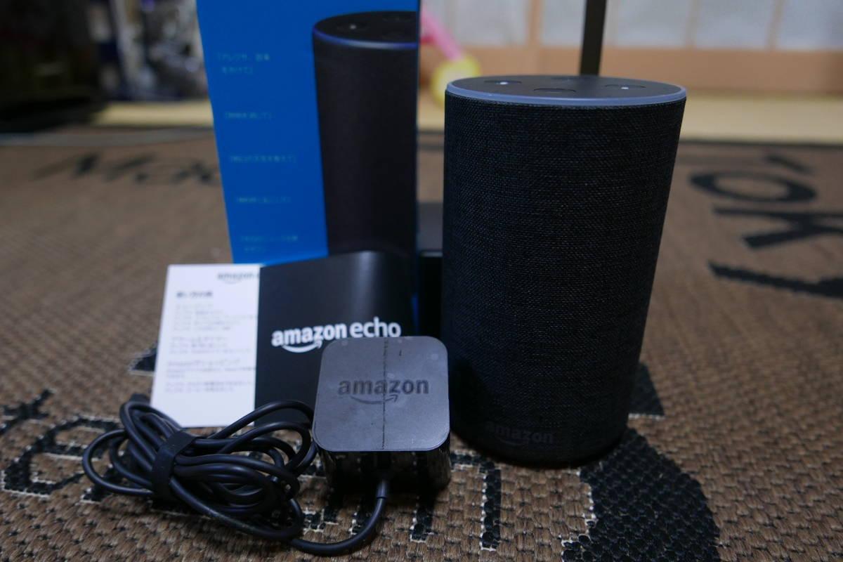 Amazon Echo アマゾン エチョー  美品 チャコール×ファブリック