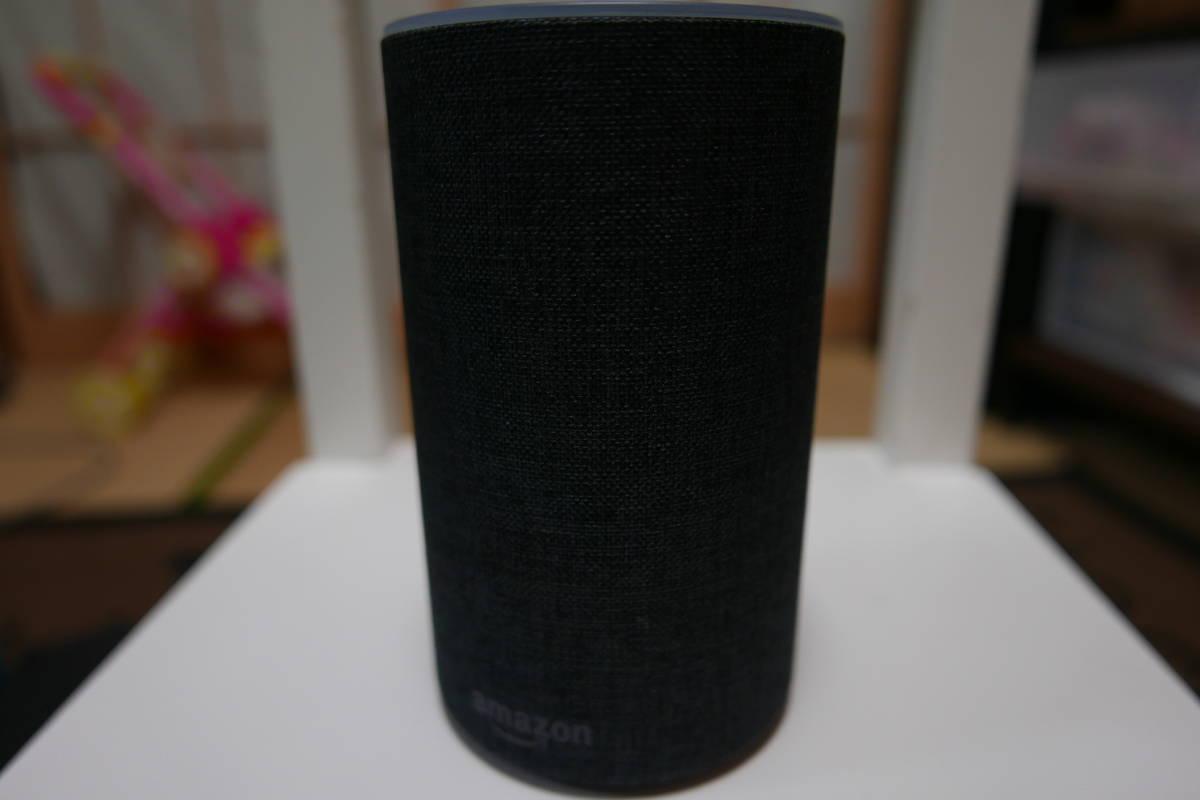 Amazon Echo アマゾン エチョー  美品 チャコール×ファブリック_画像2