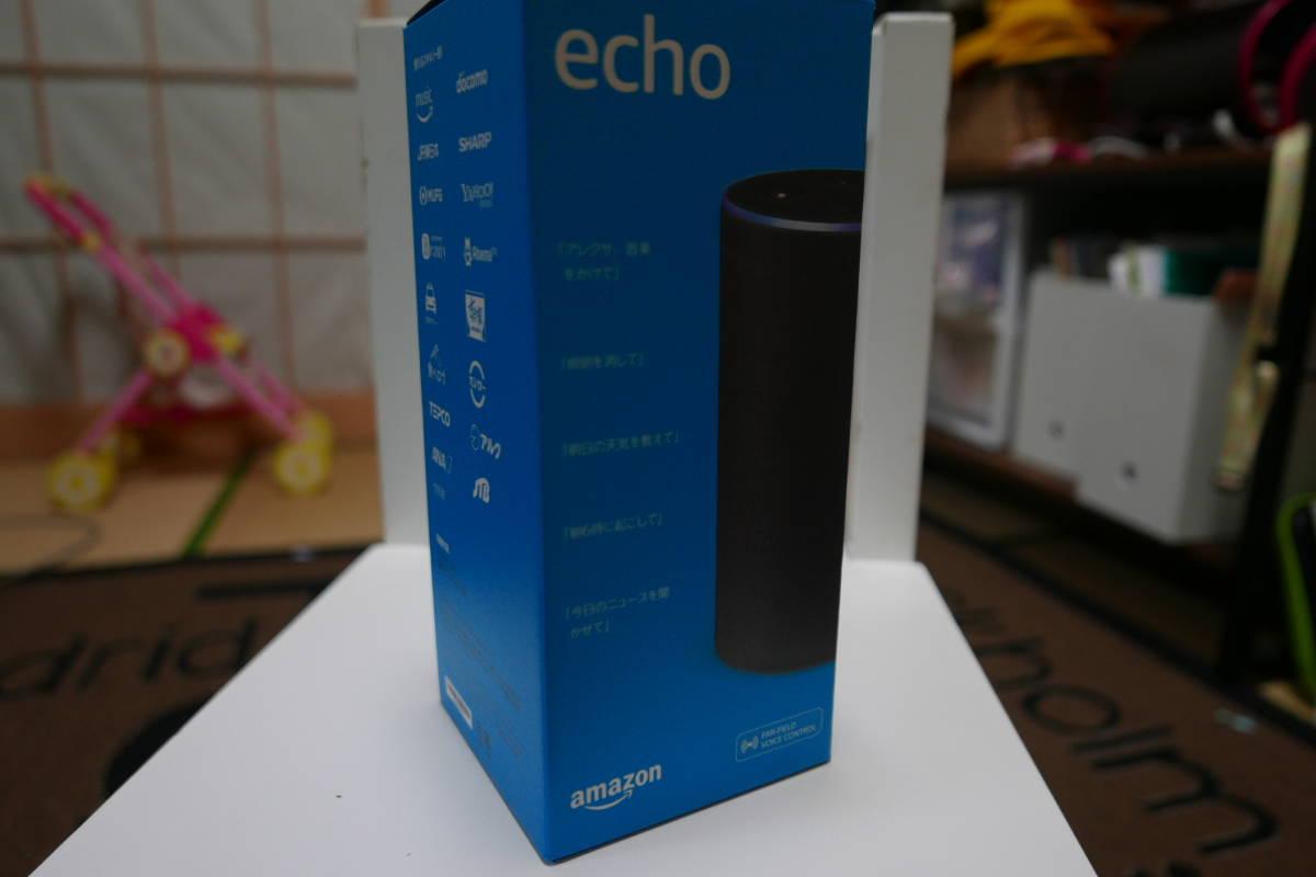 Amazon Echo アマゾン エチョー  美品 チャコール×ファブリック_画像5