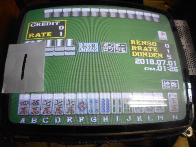 BET式 麻雀ゲーム 人気基盤4枚 完動品 _画像10