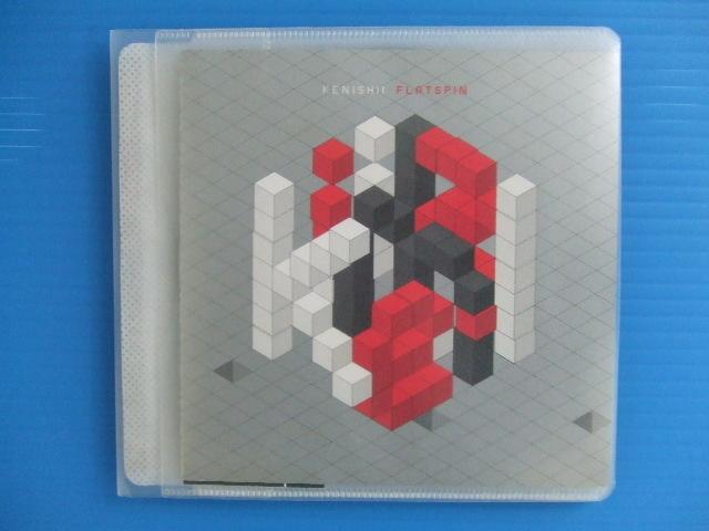 【音楽CD】★KEN ISHII/FLATSPIN★ケン・イシイ/フラットスピン/ソニー/ビニールケース