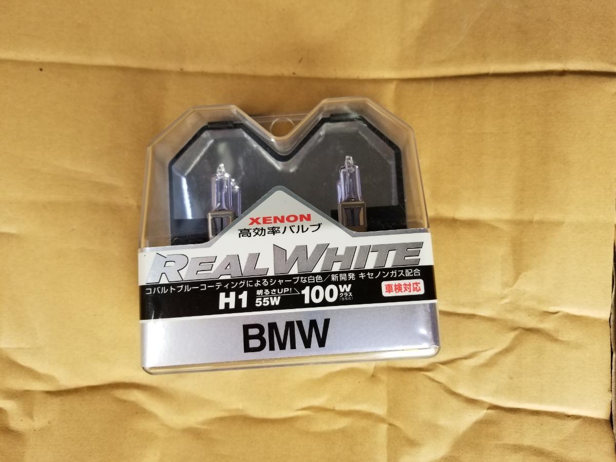 BMWE30ヘラ製ブラックヘッドライト中古パーツジャンク品_画像4