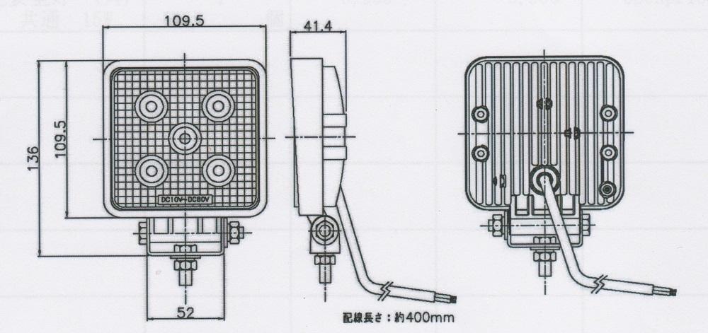 LSL-1002BL LED青色作業灯(角) 10V-80V共通_画像3