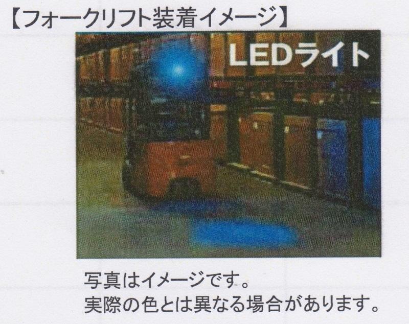 LSL-1002BL LED青色作業灯(角) 10V-80V共通_画像4