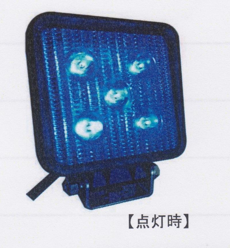 LSL-1002BL LED青色作業灯(角) 10V-80V共通_画像1