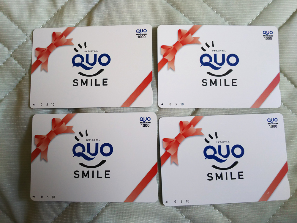 [ free shipping ] fixed form mail shipping unused QUO card ( QUO card ) face value 1,000 jpy ×4 sheets = total 4,000 jpy minute