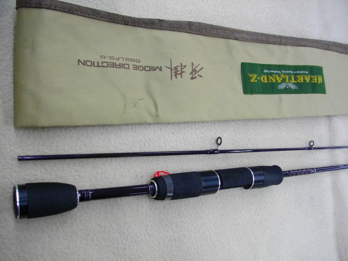 ダイワ ハートランドZ 冴掛 ミッジディレクション 美品 HL-Z 682LFS-ti うれしい日本製 サエガケ