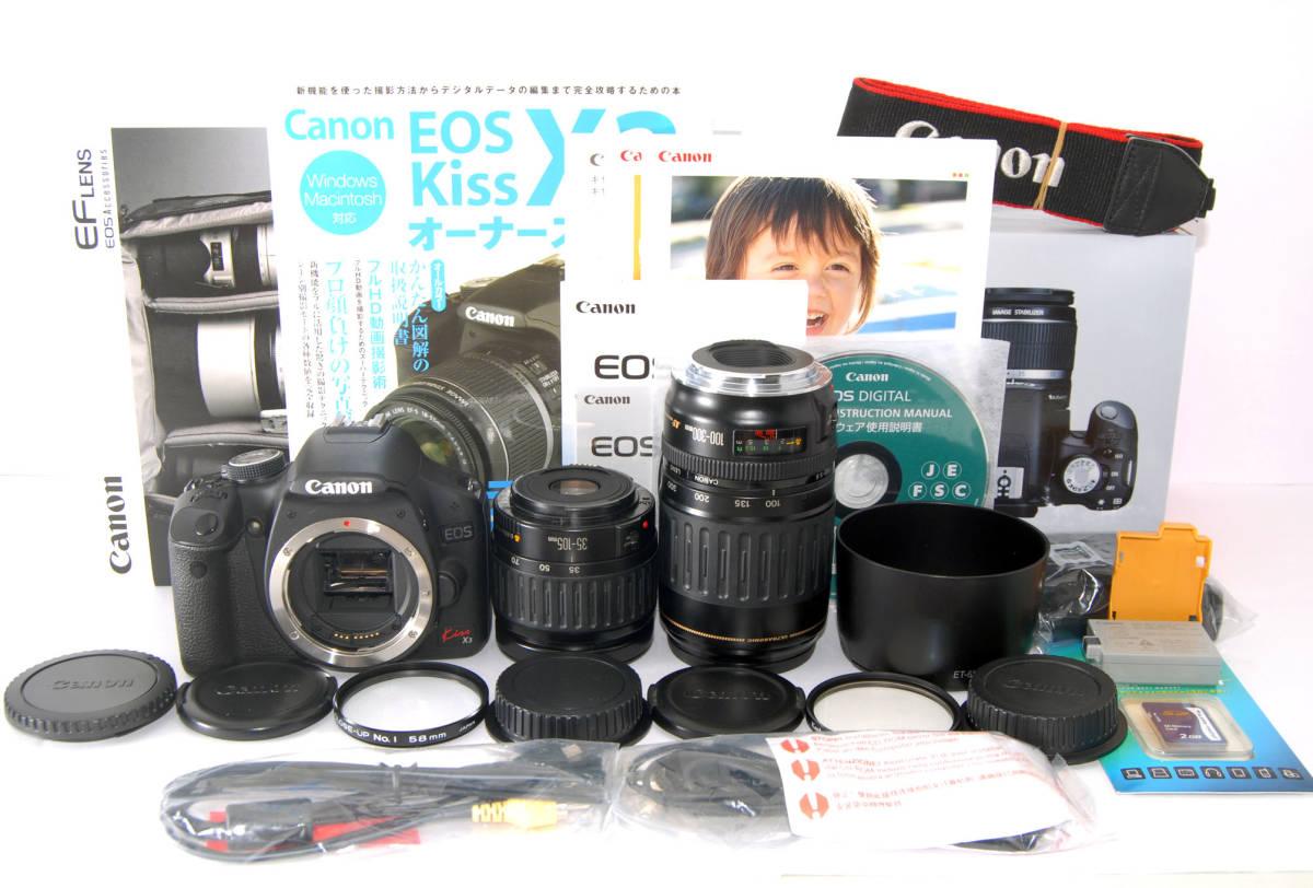 ●付属品多数有り● Canon キャノン EOS Kiss X3 純正&超望遠Wズームレンズセット_初心者にやさしく付属品が多数付いてます★