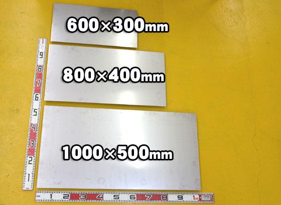 ステンレス板(2B品)(0.6~6.0mm厚)の(1000x500~600x300mm)定寸・枚数販売S11_画像1