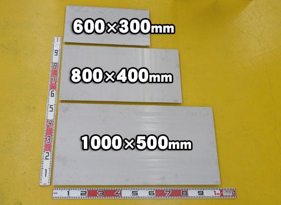 ステン板(No.1)未研磨(3.0~6.0mm厚)の(1000x500~300x200mm)定寸・枚数販売S11_画像1