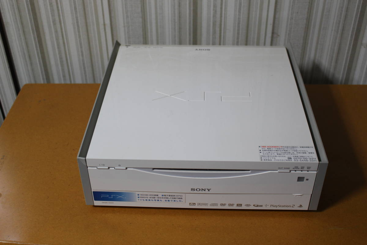 Play Station PSX DESR-5500 ソフト15本セット 中古良品!!_画像1