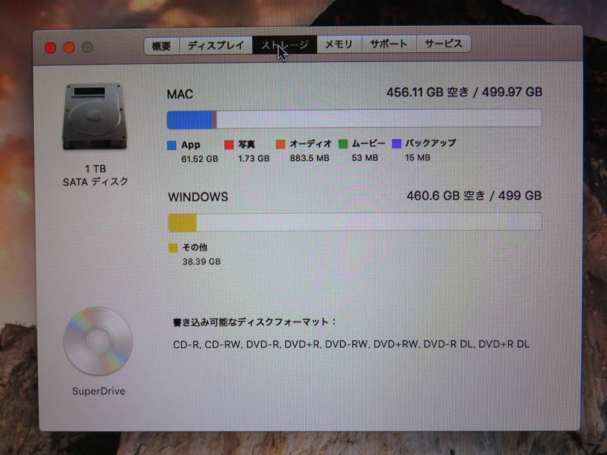 MacBook Pro A1286 ◆ 2011年製◆15.4型◆高速Core i7 / 8GB / 1000GB◆ダブル Mac OS X & Windows7★Adobe,Office付き◆中古美品◆_画像6