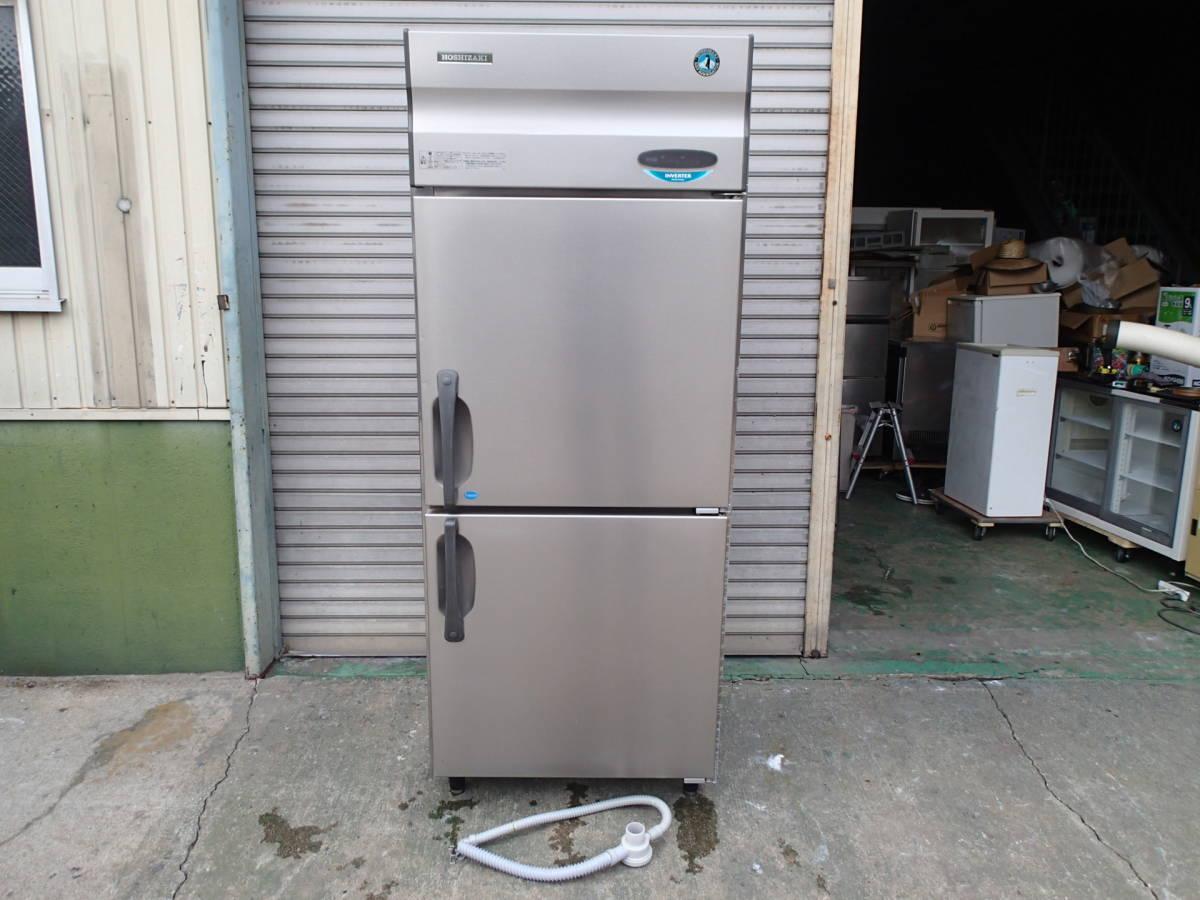 2009年製 ホシザキ 業務用 縦型 冷凍冷蔵庫 HRF-75XT 動作確認済 中古品_正面です!
