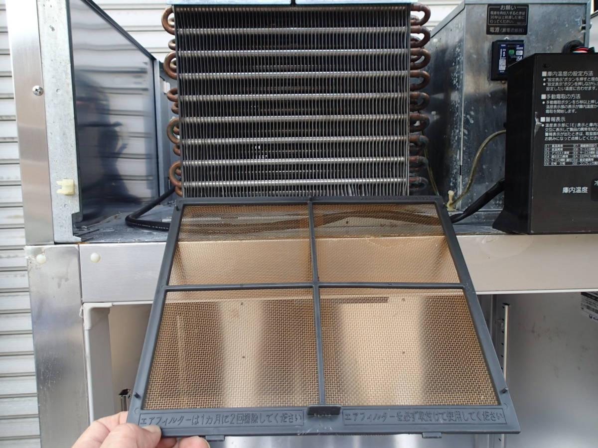 2009年製 ホシザキ 業務用 縦型 冷凍冷蔵庫 HRF-75XT 動作確認済 中古品_コンデンシングユニットです!