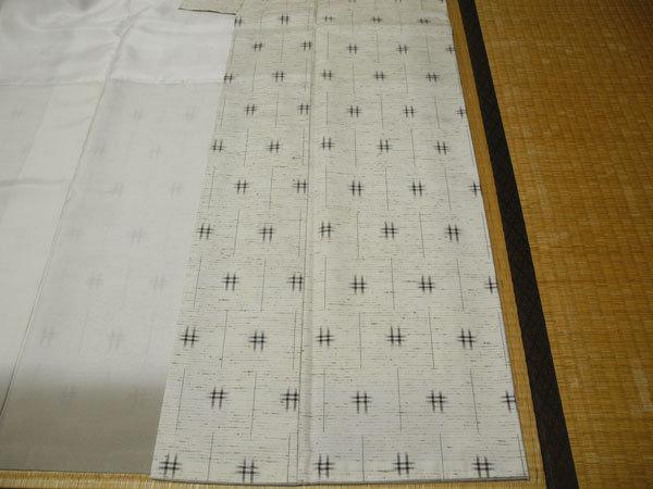 正絹 新品・未使用 伝統的工芸品 ぜんまい紬 根津儀一 仕付け糸付き ガード加工 美品 -袷-_画像4