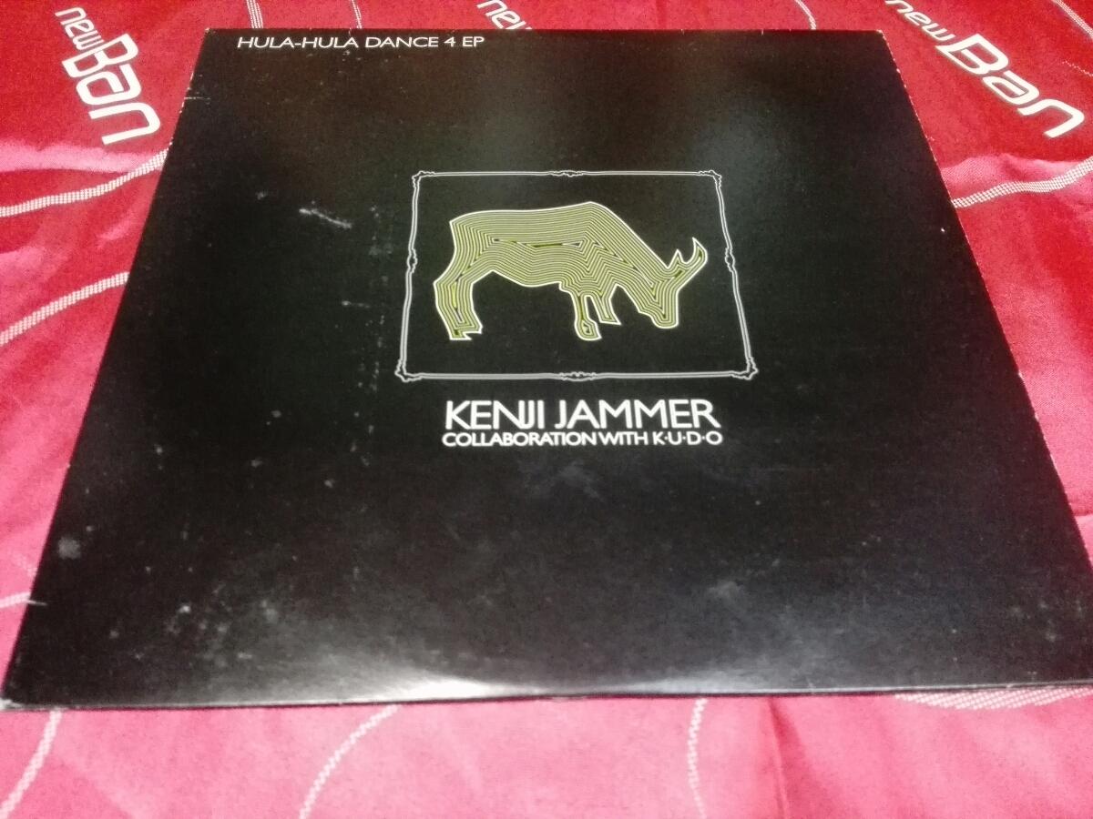 美盤 激レア 日本盤 アンビエント 10 EP KENJI JAMMER COLLABORATION WITH K.U.D.O - HULA-HURA DANCE4 EP Uutwo Records HULA-2004 artman