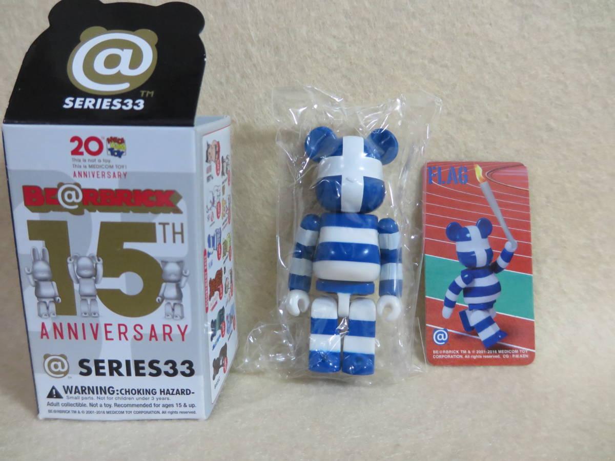 ●ベアブリック★ギリシャ★シリーズ33 フラッグ●未使用 カード・箱付き