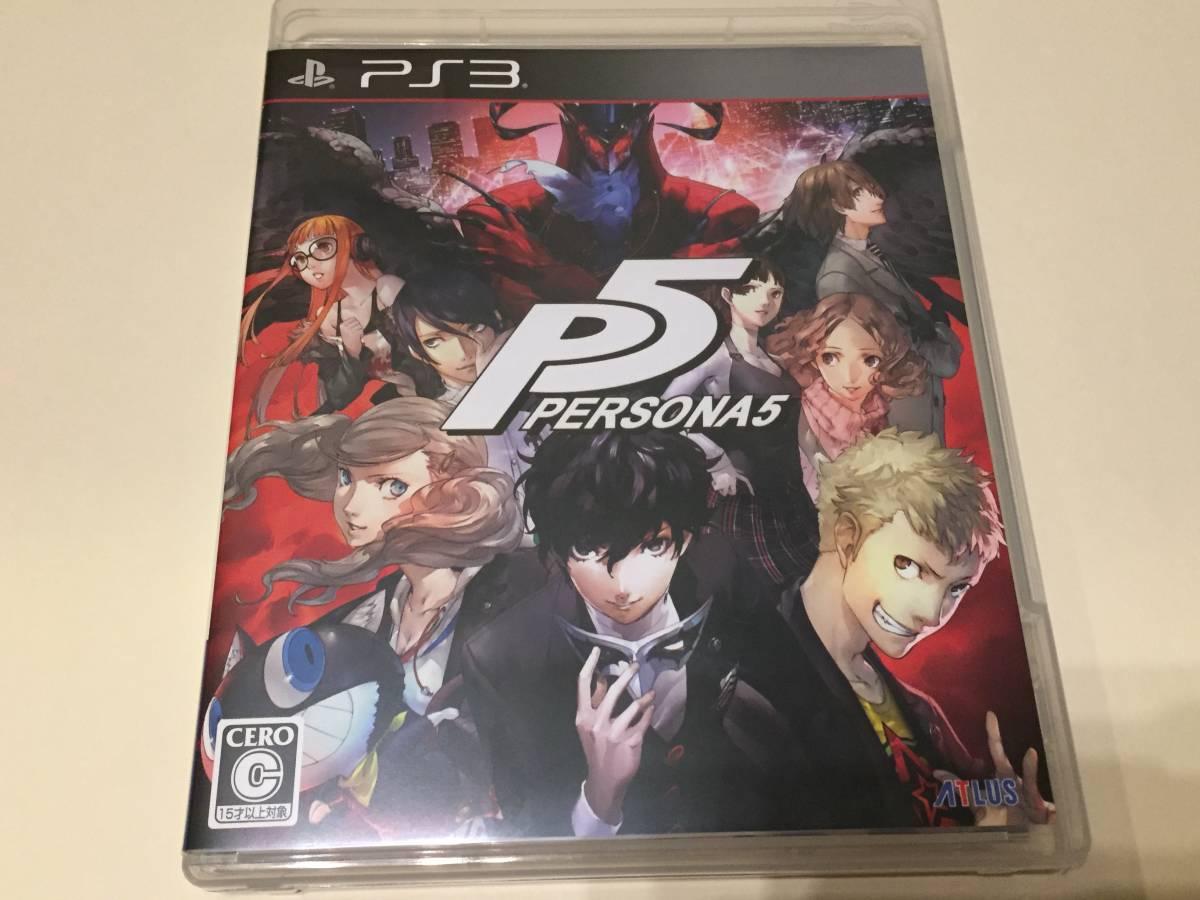 ペルソナ5 PS3中古